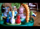 Triple fun exersaucer by evenflo
