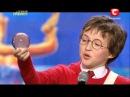 Україна має талант-5 .Арсений Журавель-Harry Potter in 99 seconds cover [30.03.13] [Днепропетровск]