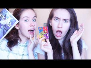 ВЫЗОВ ПРИНЯТ | Бобы из Гарри Поттера | Bean Boozled challenge