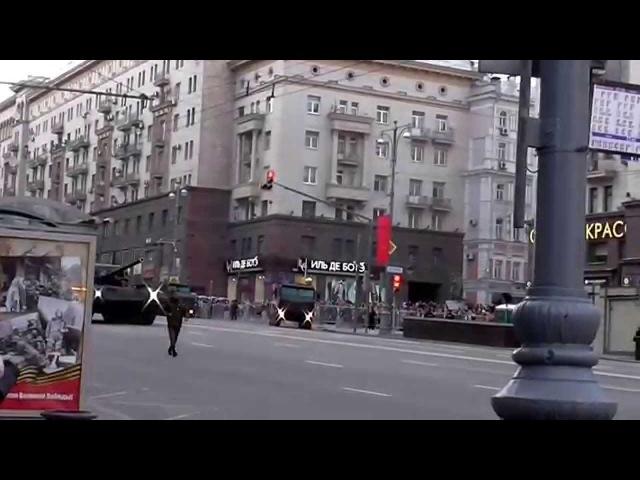 Русский танк Т-14