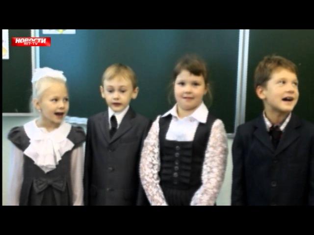 NEWS_ШКОЛЬНЫЕ НОВОСТИ 7 ШКОЛА 25 вып 25 09 15