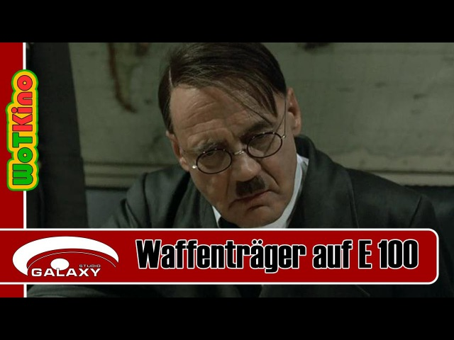 Гитлер и Waffenträger auf E 100 (18)