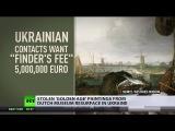 Ukraine's murky deals Squeezing 5 mln euro finder's fee for stolen art