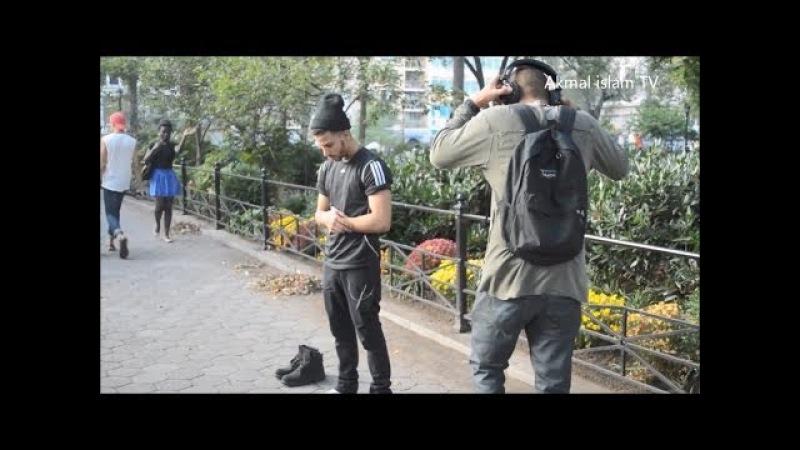 Реакция Американцев на Молитву Ислам