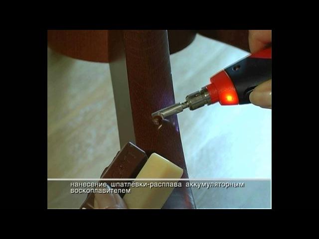 Уроки реставрации Заделка скола или дырки на массиве древесины ВЕРНИСАЖ и NOVORYT