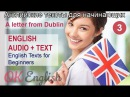 3. A Letter from Dublin. Texts with audio for beginners elementary