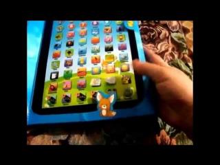 Видео обзоры детские игрушки: Планшет для детей | Tablet for children (kidtoy.in.ua)