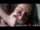 Woodman casting SOPHIE LYNX