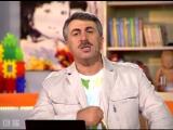 Промывание носа - Доктор Комаровский