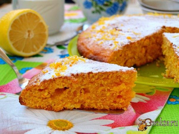 Морковный пирог Предлагаю вам очень вкусный морковный пирог. Очень давно небыло у меня морковной выпечки, хотя с ней у меня связано много приятных воспоминаний. Порывшись в своих записях нашла быстрый рецепт морковного пирога и с удовольствием делюсь им с вами.