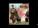 ПЕРВАЯ ЧЕЧЕНСКАЯ ВОЙНА Песня написана в 1995 году
