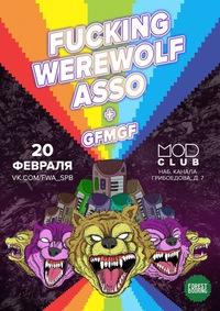 Fucking Werewolf Asso (SWE) @ 20.02 SPB * MOD