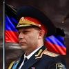 За Россию, Новороссию, ДНР, ЛНР и А.В.Захарченко