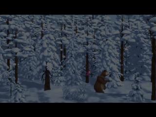 Маша и Медведь - Раз, два, три! Ёлочка гори!  С Новым Годом!)