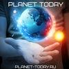 Planet-today.ru - Главные новости планеты