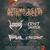 09.09.2015 Autumn Death Metal Concert