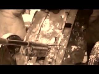 Документальные фильмы - Пушка Сорокопятка