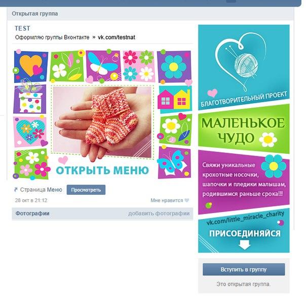 Дизайн для аватарок сделай сам - Leksco.ru