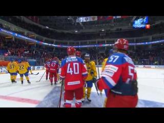 Кубок Первого канала 2015, 1-й тур, Россия - Швеция