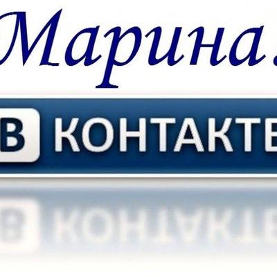 Марина Холодова