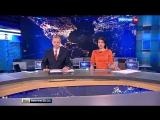 Вести в 20:00. Большие Вести. Россия 1 / 05.02.2016 / HD