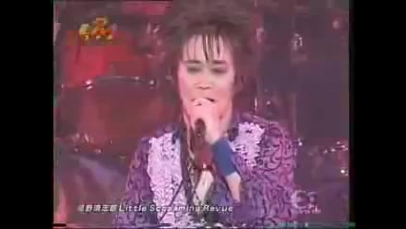 Imawano Kiyoshiro (忌野清志郎) - サン・トワ・マミー