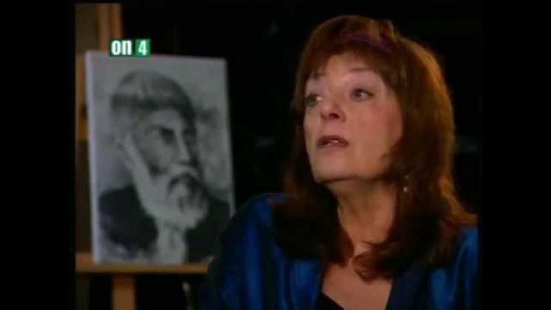 On4 Tv Fuzuli Belgeseli