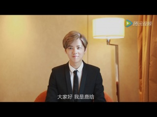 [ENG][1080P] 160201 Wanda Cinema 《万达影城》 - Luhan's Chinese New Year Greetings