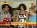 Безжальний телемагазин довести до інсульту Вікна новини 14 08 2015