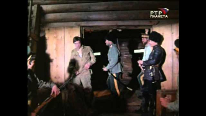 Против течения (1981) фильм смотреть онлайн