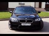 ТЕСТ ДРАЙВ БМВ М5 Ф10 TEST DRIVE BMW M5 F10 Hobaaaaaaaa