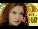 Русские фильмы HD