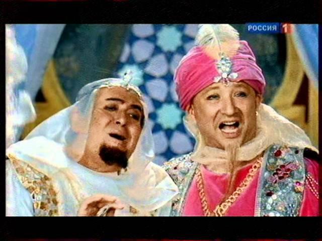 Гр. N.A.O.M.I. в сказке Аладдин (Если б я был султан)