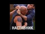 НАСТАВНИК  криминал боевик русские фильмы 2015 комедия драмма ужасы новинки 2015