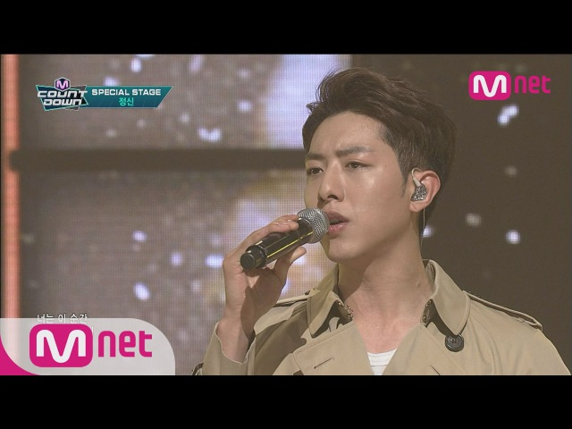 NEW MC 'CNBLUE Jung Shin'! 'I want to fall in love' [M COUNTDOWN] EP.416