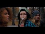 MyRockBand - Come On (TRAILER)