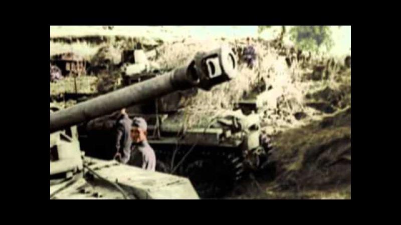 Вторая.Мировая.Война.в цвете.- ч.4 - Нападение.на Европу