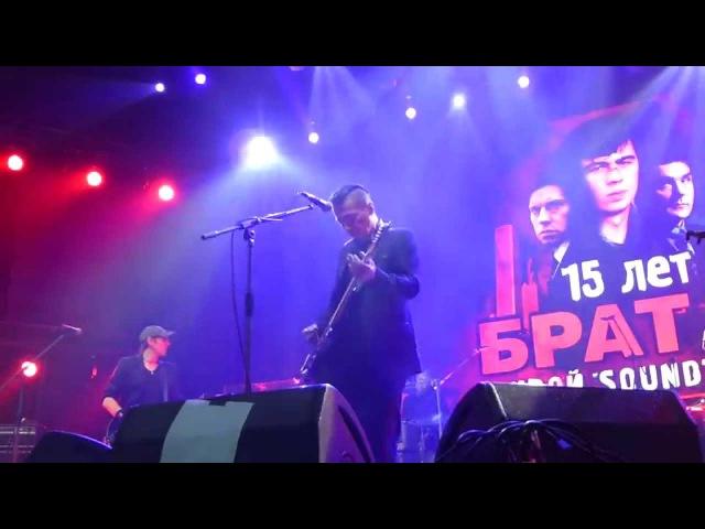 Вадим Самойлов - Позови меня небо (Брат-2, 17.10.2015)