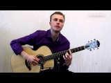 Fields of Gold - Sting ( guitar cover by Alexey Nosov )