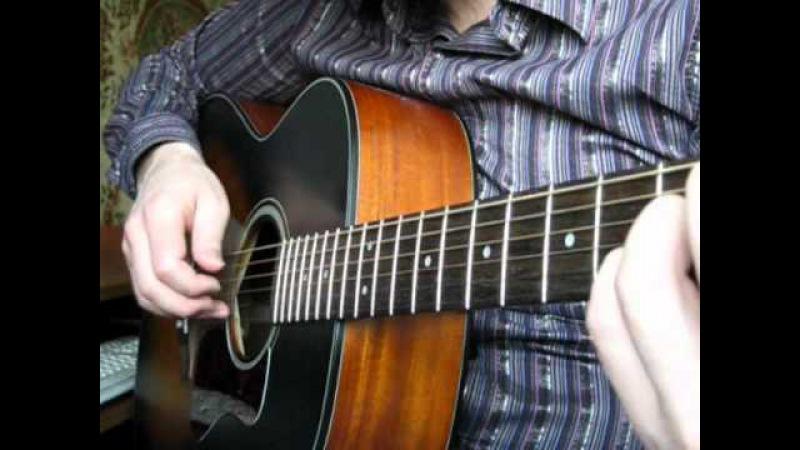 Зеленоглазое такси. Переложение для гитары.
