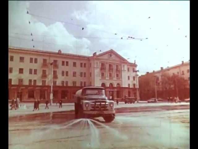 Перж Г В Днепродзержинск 1972г