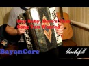 Blessthefall - Hey Baby, Here's That Song You Wanted (Баян Accordion Cover)