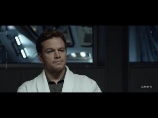 Марсианин/ The Martian (2015) Вирусный ролик №2