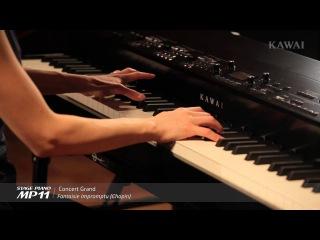 Kawai MP11: Цифровое пианино, (фантазия экспромт, Шопена)
