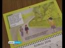 Karjalainen kalenteri 2016 julkaistu