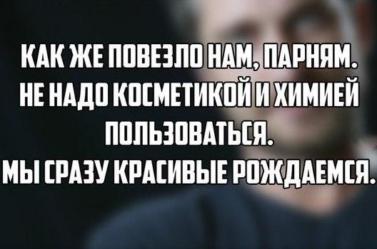 Всяко - разно 161 )))