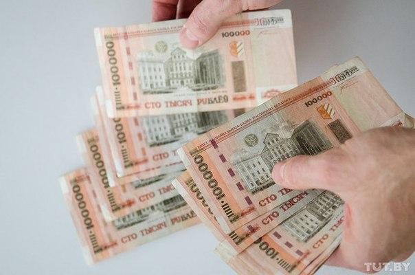 В Беларуси с 1 января вырастет минимальная зарплата