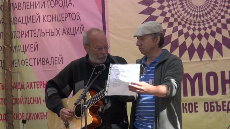 Сергей Ванчинов