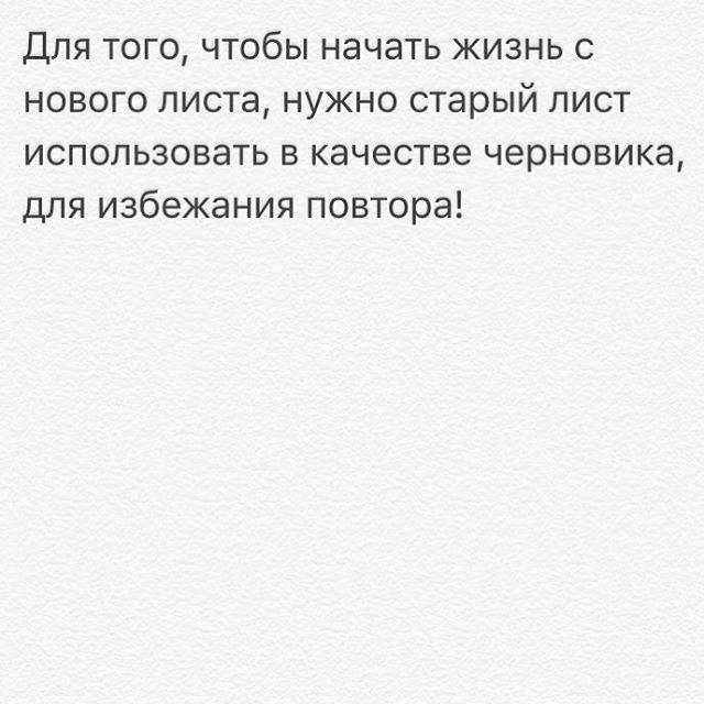 Виктория Лытнева | Москва