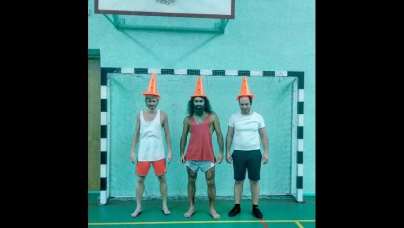Play in futbik